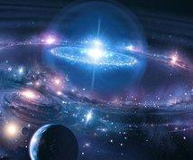 マヤ暦、神聖歴で貴方の来年の流れを出します !!来年の流れをしり、安心して進みましょう!!
