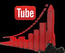 お値打ち価格★YouTube動画を宣伝します 再生回数が+500回増えるまで動画を拡散し続けます!