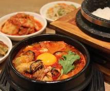 韓国在住日本人があなた専用旅行プラン作成します 初めて韓国に行く方も、今までと違う旅行にしたい方も♪
