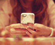 メール、Skypeなどの文章から、相手の心理を分析します
