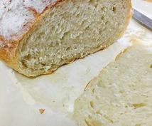 お菓子やパンの作り方教えます お菓子作りにチャレンジしたい方、自宅でパンを作りたい方