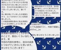 手相de相談✴セラピー(占い鑑定)