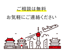 日本語⇄中国語 N1保持者がネイティブ翻訳します 撮影などでの通訳経験も豊富なのでその経験も翻訳に活きています