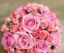 恋愛♡復縁♡婚活の成就♡結果が出てるので自信を持ってサポートします♡