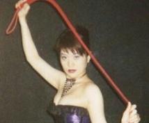 女性緊縛師がマイノリティなお悩みを聞きます 東京~沖縄と幅広く…ご相談下さい