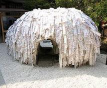 京都のお寺、神社にお参りの代行します 京都のお寺や神社に行きたいけど遠方な方へ