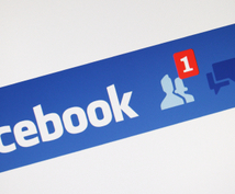 【超レア!超時短!】Facebookの友達リクエストを一括で取り消す方法