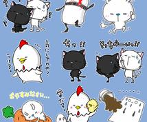 【LINEスタンプ制作】動物・二頭身キャラ特化☆それ以外でもなんでもOK!