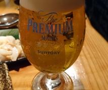 裏なんばオススメ立ち飲み巡りコース考えます 観光で大阪に来られる方、立ち飲みデビューしたい方にオススメ!