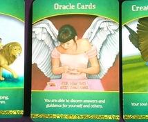 あなたの才能・能力・適した仕事をカードで見ます 今の仕事が楽しくない、自分の能力を活かしたい、副業をしたい…