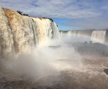 南米ブラジルサンパウロ ご案内します 一人旅や世界一周で不安な方のサポート