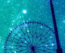 あなただけのための星占いカレンダーお作りします 星の力でちょっぴりハッピーに♪トラブル回避にも活用出来ます!