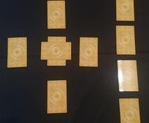 タロット占い☆人生経験の豊富なマスターが占います もう悩まないで!カードに導かれながら明るい未来に歩き出そう!