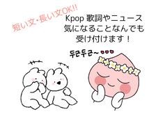 日本語→韓国語 韓国語→日本語訳します どんなに長い分でも大丈夫です!