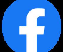 Facebookビジネスマネージャ代行します 【広告アカウントにお困りの方に対応】