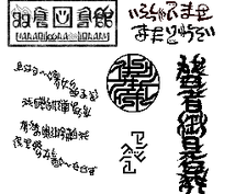 お好きな言葉のアンビグラムをデザインします ちょっと変わった、驚きをもった文字デザインが欲しい方に