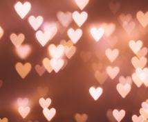 星が繋ぐ【奇跡の良縁】聖なる星神からの導き贈ります 鑑定をして恋愛、人間関係、願いに癒しのエネルギー送ります。