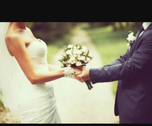 結婚するか悩んでいる方、お話聞きます 結婚に迷いがある方、マリッジブルーになっている方向け