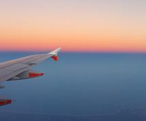 香港&台湾旅行する方に教えます 台湾、香港旅行に行きたいアナタへ