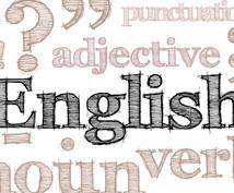 中学英語高校英語教えます お子さんをお持ちのご両親で、英語に悩まれてる方