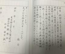 ペン字で大人らしい字を書きたい方お教えいたします ペン字で綺麗な字を書きたい方はオススメです。