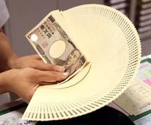 銀行員のお札の数え方【横読み】教えます これからお金を扱う仕事をする方向け