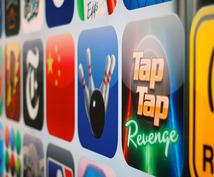 アプリのプロモーション手法の最前線の施策方法をアドバイスします。