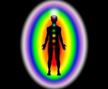 オーラクリーニング・チャクラ調整します 不要なエネルギーを浄化し、人生を好転させたいあなたへ