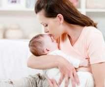 【現役ママが聞きます】産後の不安・ストレス・悩み‥【否定しません☆】