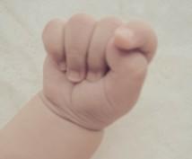 妊娠、出産、子育ての相談にのります プレパパ・ママ、育児中、今どきの育児を知りたい方にオススメ!