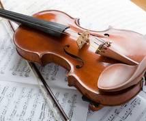 ヴァイオリンの生演奏の録音をお届けします お手本にどうぞ!音源に録音を入れることもできます!