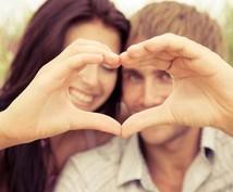 国際恋愛・結婚に悩んでいる方へ、四柱推命でパートナーシップを円滑に!