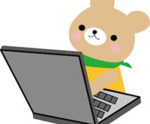 ネットビジネス初心者さんにお勧め!konkon00のネットビジネス体験記 実際に稼いだやり方等