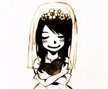 タロット占い風☆あなたの結婚応援します!