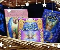 天使からの優しいメッセージを届けます 悩みに対してそっと背中を押して欲しい人へ