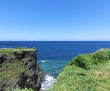 この夏オススメの沖縄旅行を伝えします この夏32度の沖縄に逃げ込みませんか!?