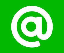 LINE@の登録者を増やす方法教えます LINE@を使いこなせば、顧客との密な関係を構築できます