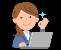 サイト診断付【サイトアフィリ】を教えます アフィリエイト【サイトアフィリ編】の基礎とQ&Aにお答えます