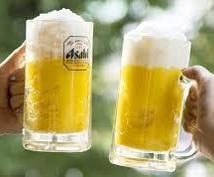 約40円で常にビールを飲める方法教えます ビール代がついつい高くなってしまうけど節約したい方へ!