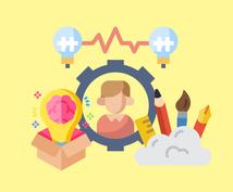 個人やベンチャー段階のプロダクト開発相談を受けます 着想段階のプロダクトアイデアを市場を意識しながら煮詰めます
