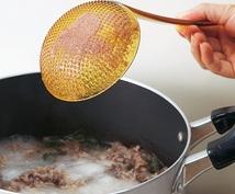 お玉がいらない頑固な食事作りでの灰汁の取り方を教えます!