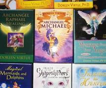 2件500円☆オラクルカードリーディングします 貴方の守護天使さんたちや神様からのメッセージを☆ミ