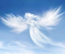 あなたの悩みはっきりした天の声届けます はっきりした答えを出します答えの時間指定ができます。