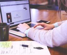 SEO対策記事のライティング承ります ブログ、コラム、Webコンテンツなど、なんでもOKです♪