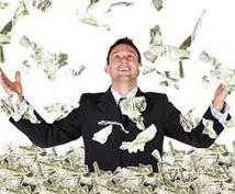 あなたが「お金を獲得しやすいお仕事」をお伝えします ◇生来の才能を利用し、効率的に収入を得る方法◇【特典あり】