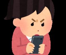 ワンストップでiPhoneの使い方教えます 些細な質問から複雑な設定までサポートします