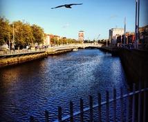 アイルランド ダブリンでの買い物代行、簡単な旅行ガイド・案内など、致します。