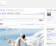 Twitterのような多人数参加型の投稿サイトを制作します。ログイン、会員登録機能も!