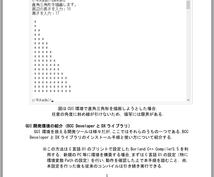 C言語の勉強資料売ります 今から、プログラミング、C言語、検定など取る人にオススメ!