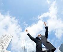 転職って不安。私が転職しようと思った時〜転職する際にすごく分かりやすくて良かったサイトを教えます!